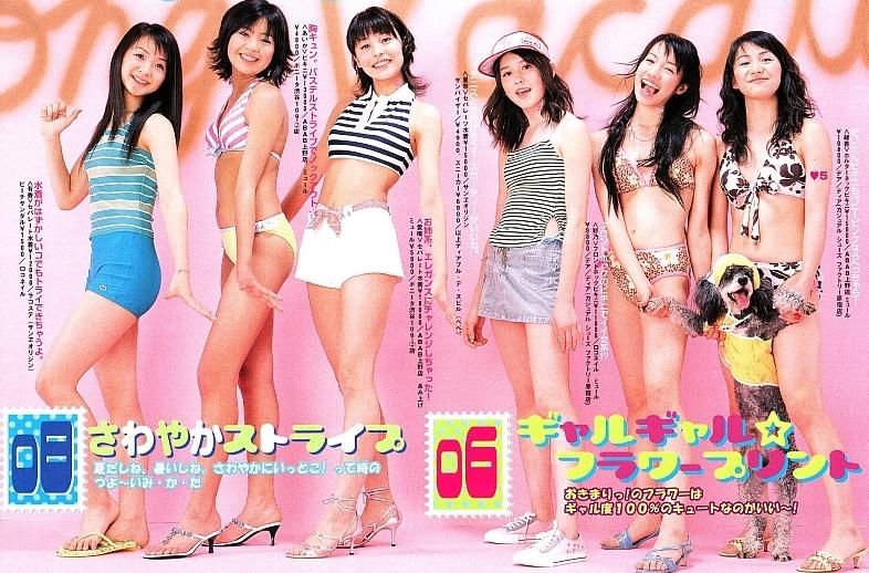 Perfume800.jpg