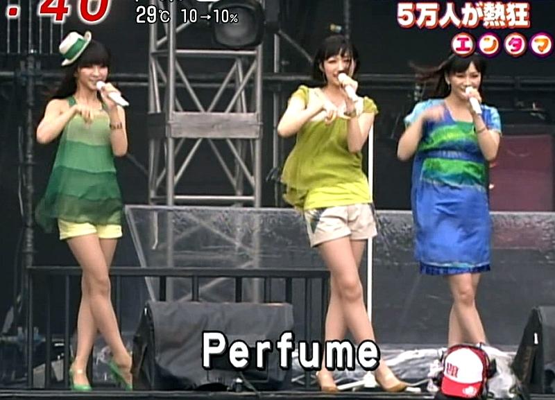 Perfume811.jpg