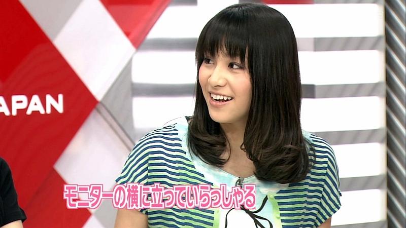Perfume831.jpg
