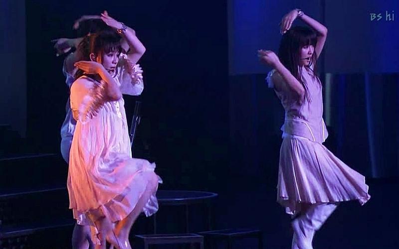 Perfume840.jpg