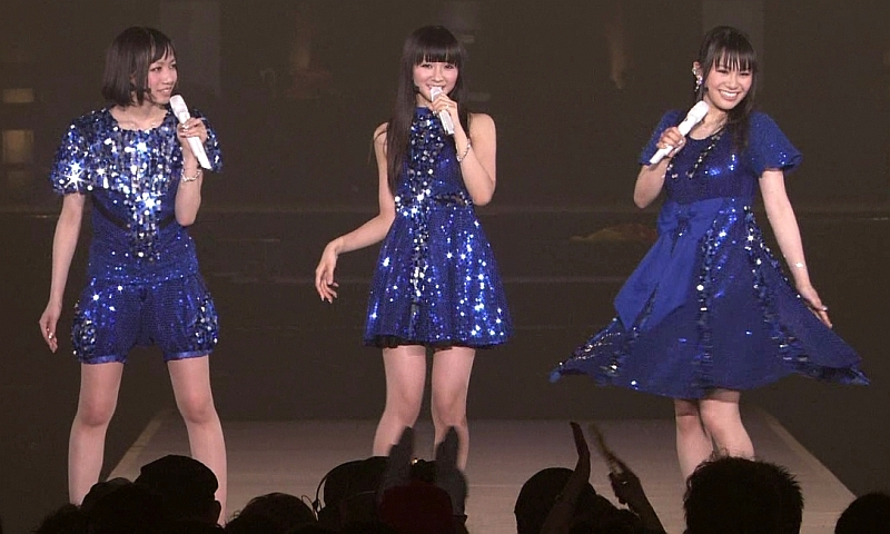Perfume866.jpg