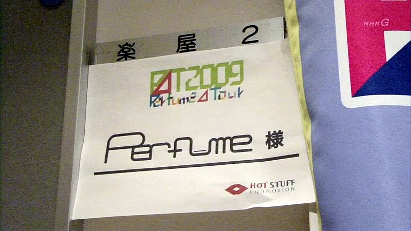 Perfume872.jpg
