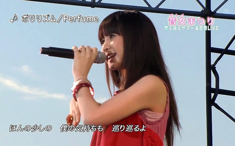 Perfume890.jpg