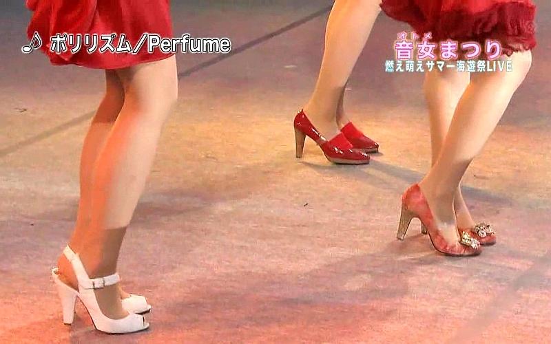 Perfume891.jpg