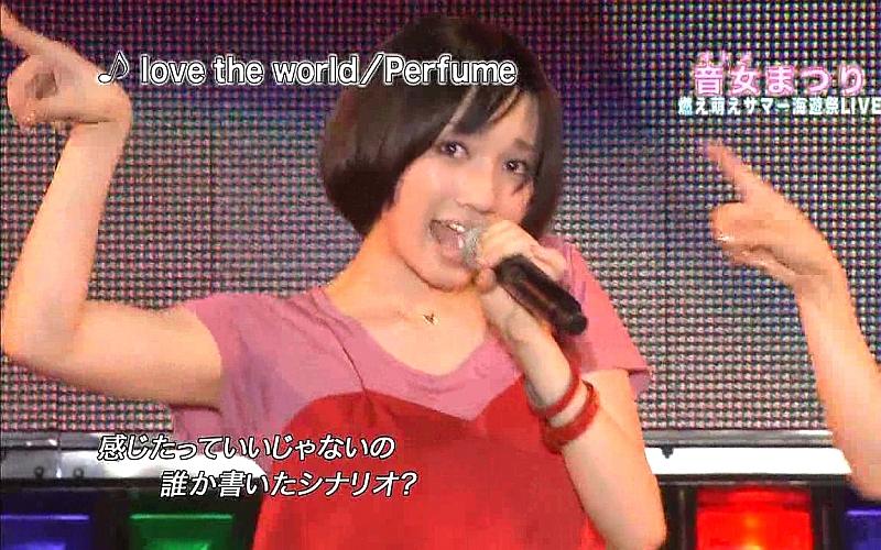 Perfume893.jpg