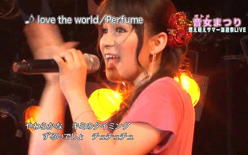 Perfume894.jpg