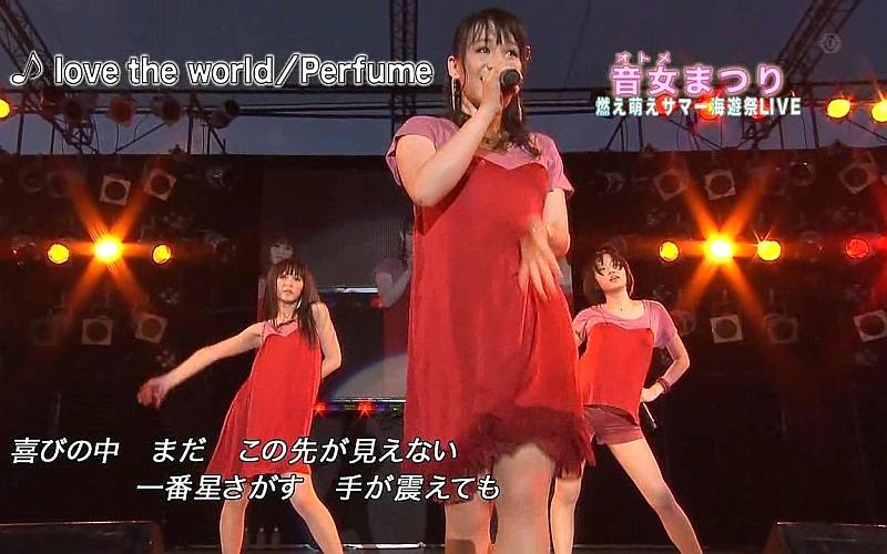 Perfume895.jpg