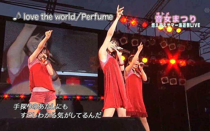Perfume896.jpg