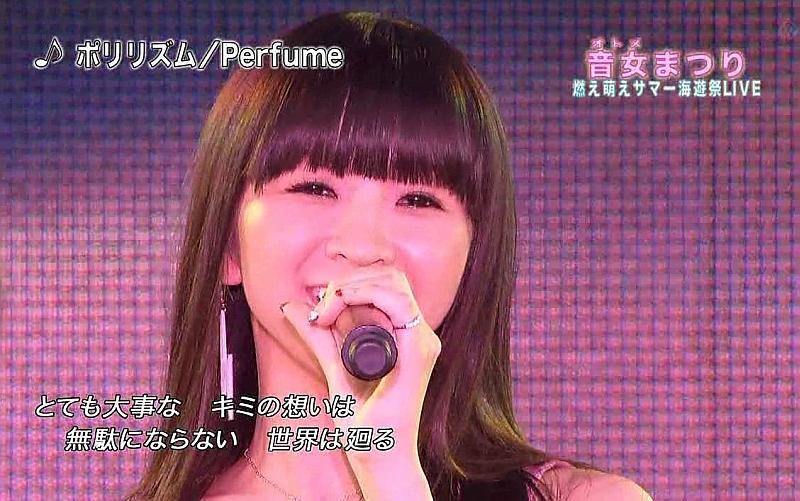 Perfume940.jpg