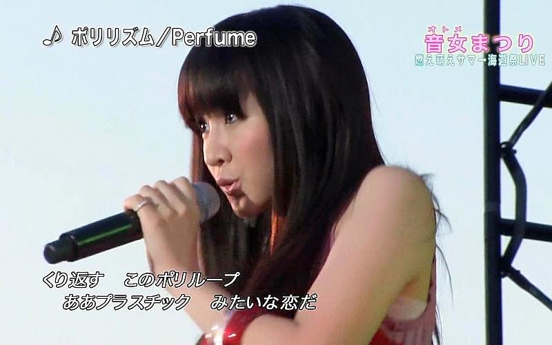Perfume941.jpg