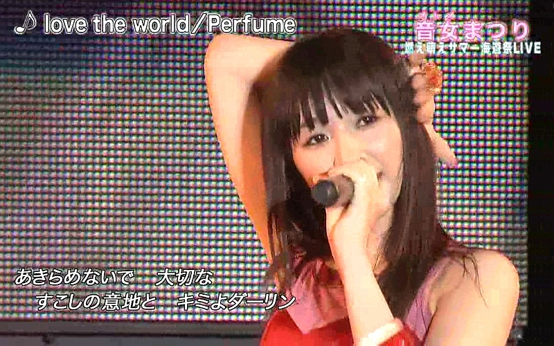 Perfume944.jpg
