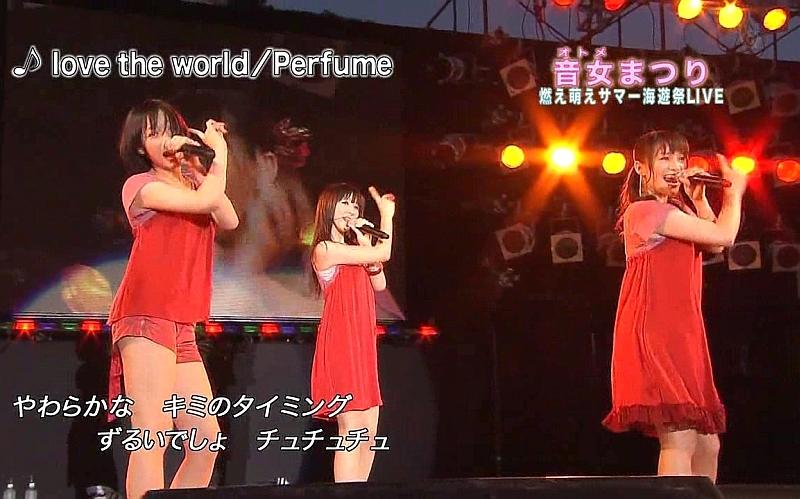 Perfume945.jpg