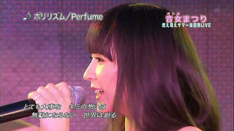 Perfume95362.jpg