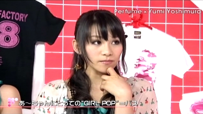 Perfume_021.jpg