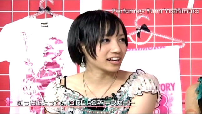 Perfume_024.jpg