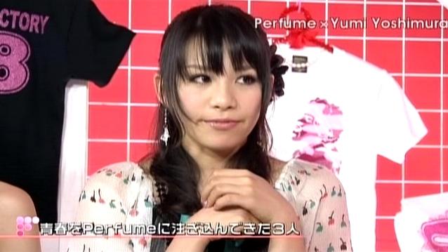 Perfume_027.jpg