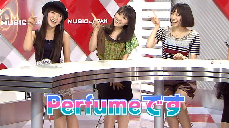 Perfume_040.jpg