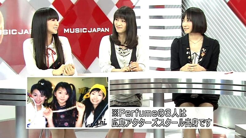 Perfume_092.jpg