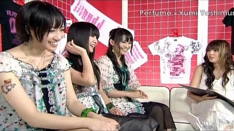 Perfume_150.jpg