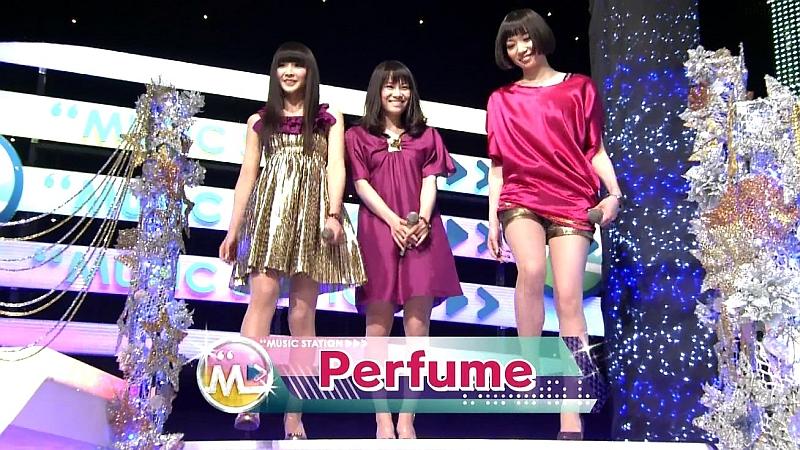 Perfume_160.jpg