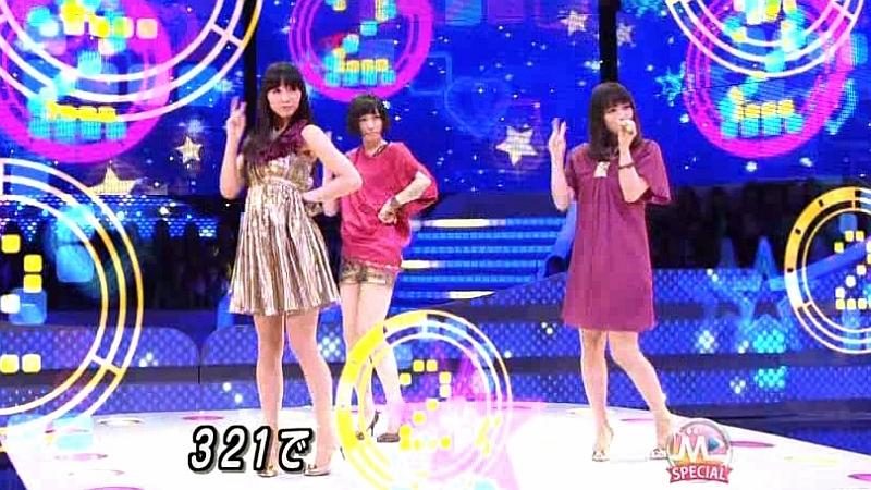 Perfume_165.jpg