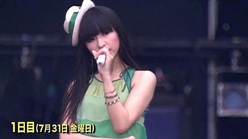 Perfume_206141.jpg