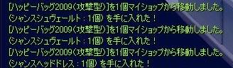 081230-02.jpg