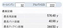 kiroku04.jpg