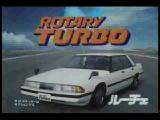1982_MAZDA_LUCE_ROTARY_TURBO_Ad