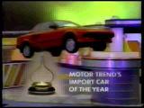 Toyota_MR2_commercial 1984.jpg