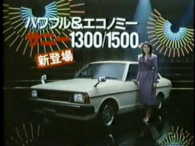 1980 NISSAN SUNNY Ad