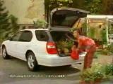 Nissan_-_Cefiro_Wagon