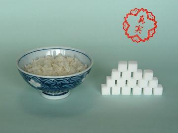 rice_truth.jpg
