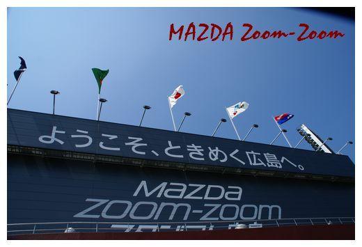 MAZ2.jpg