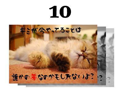 10s_20090611153247.jpg