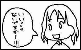 清野さん-2