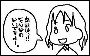 清野さん2