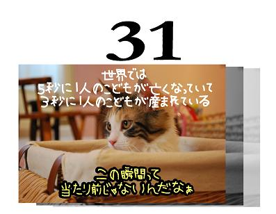31s_20090430122920.jpg