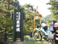 20081004_131618.jpg