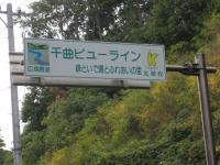 20081005_114406.jpg