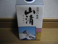 20081005_180716.jpg