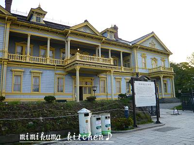旧函館区公会堂2