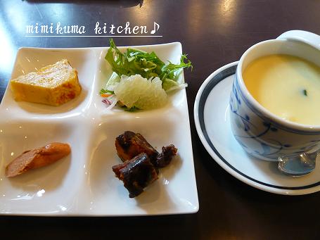 茶碗蒸し、前菜