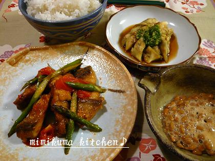 鯖と焼き野菜のスイチリ炒め、焼き茄子他