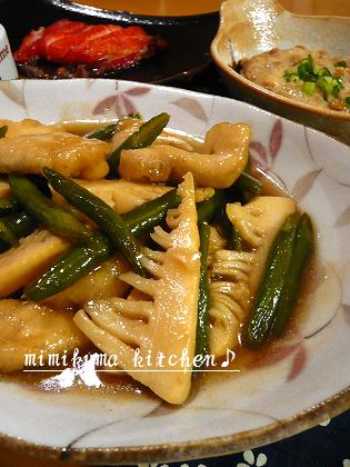 鶏肉と筍の山椒炒め
