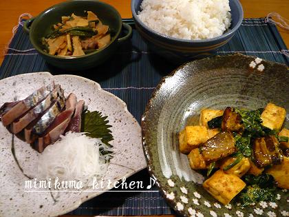 豚バラとお豆腐のマヨカレー炒め、鰹のたたき 他