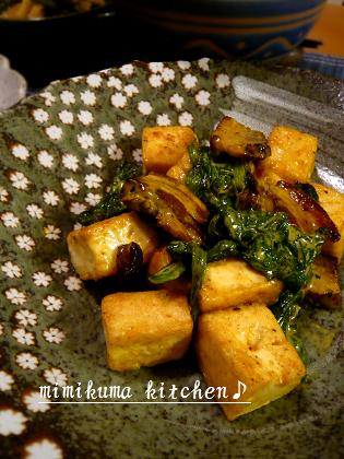 豚バラとお豆腐のマヨカレー炒め