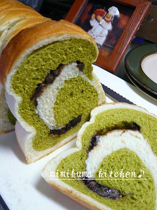 小豆抹茶マーブルパン