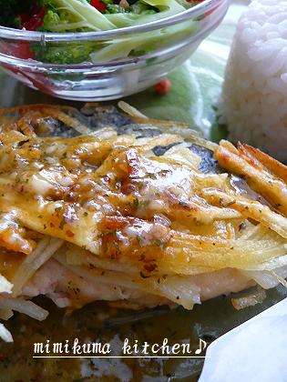 鮭のポテト衣揚げ2