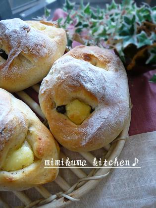 カマンベールチーズとレーズンの全粒粉パン